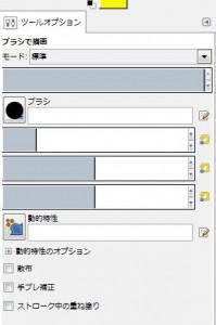 WS000011